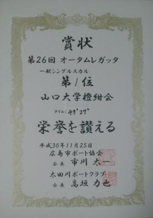 Dcf00595_2