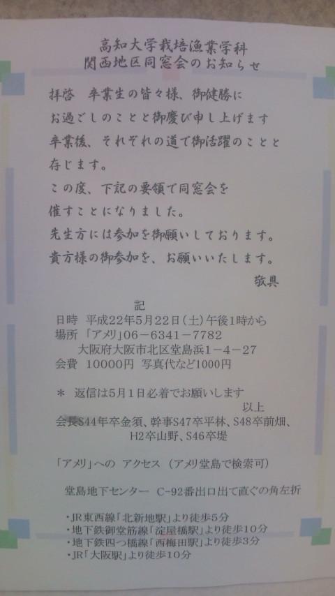 20100522170851