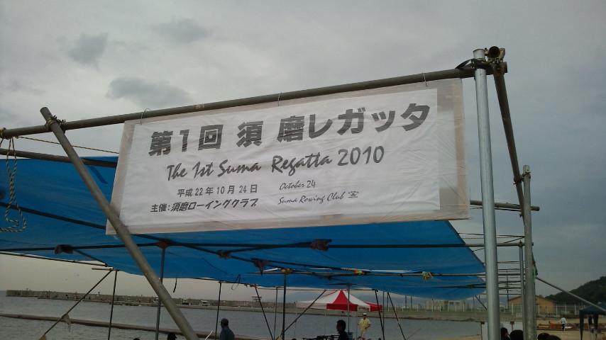 20101024080809