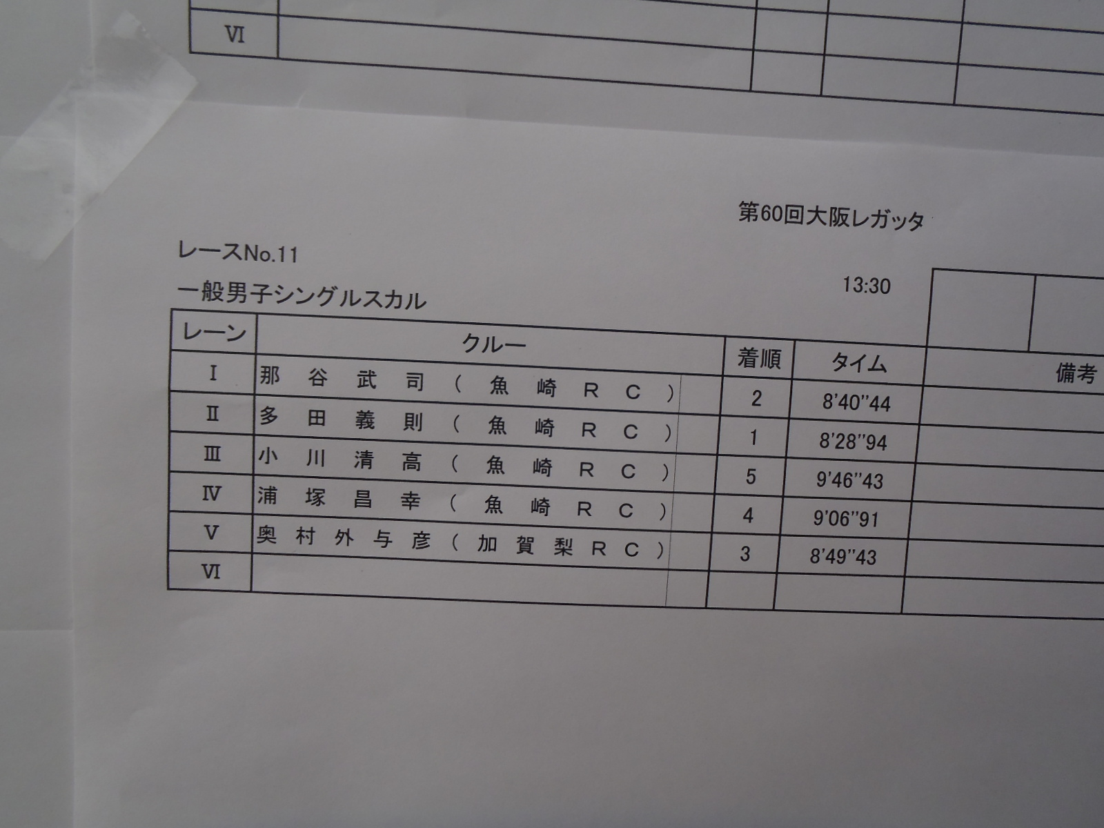 Pb010649